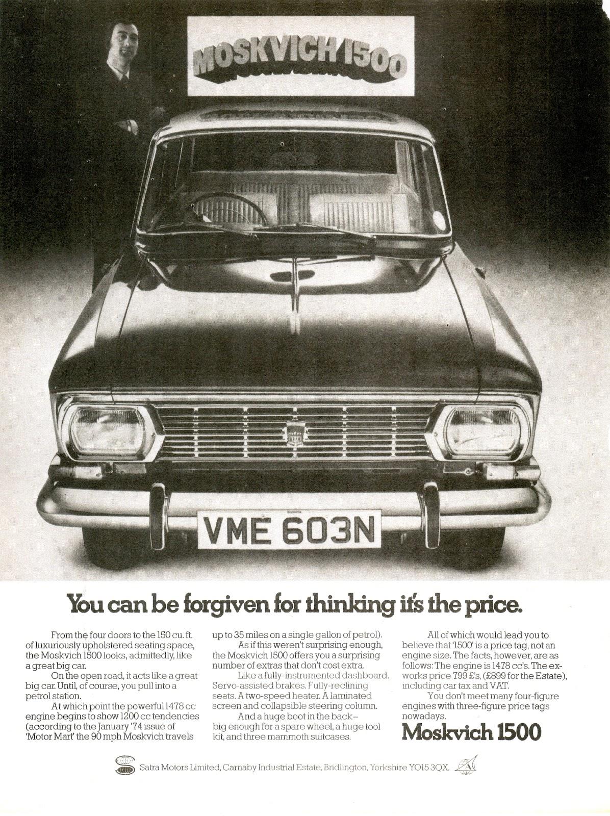 1975-Moskvich-1500-UK.jpg