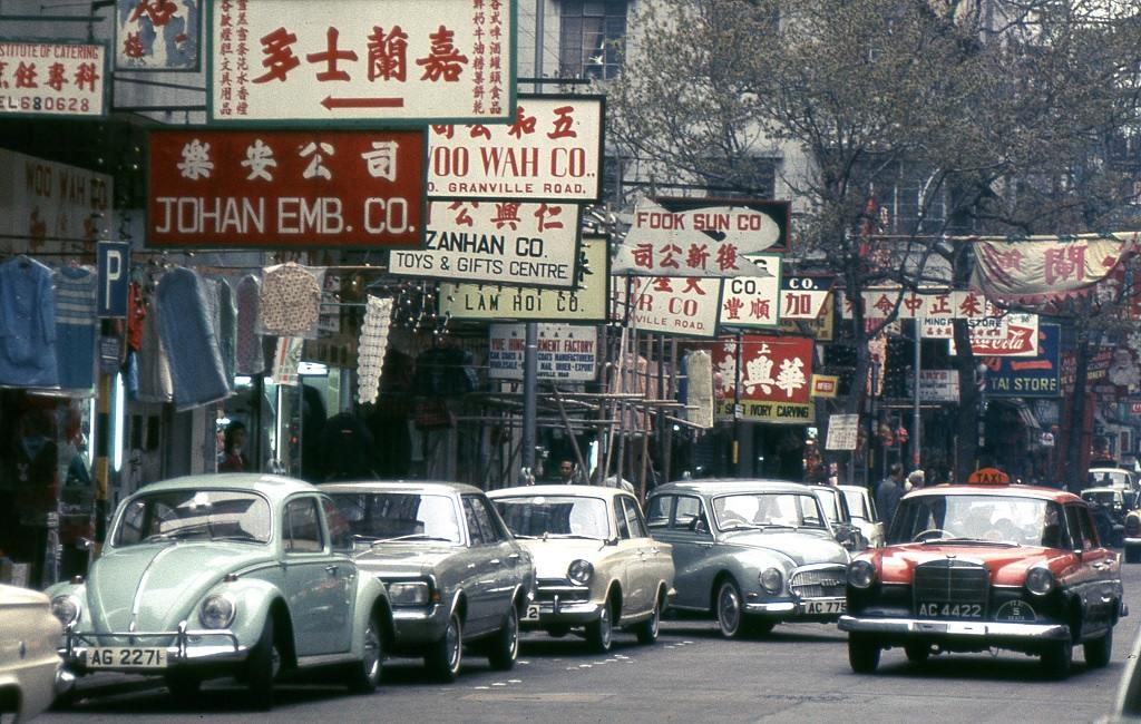 Granville Road. Japán kocsiknak még nyoma sincs.