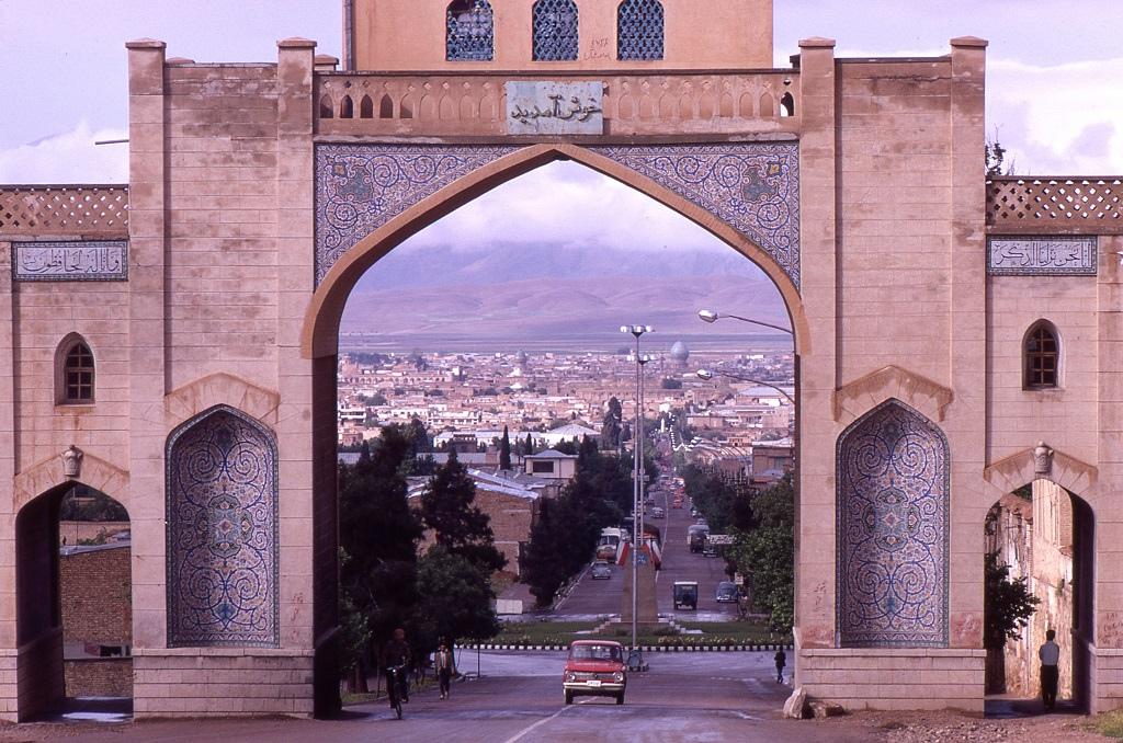 Shiraz kapuja