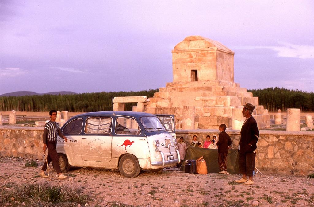 II. Kurus perzs király síremléke Paszargadaiban