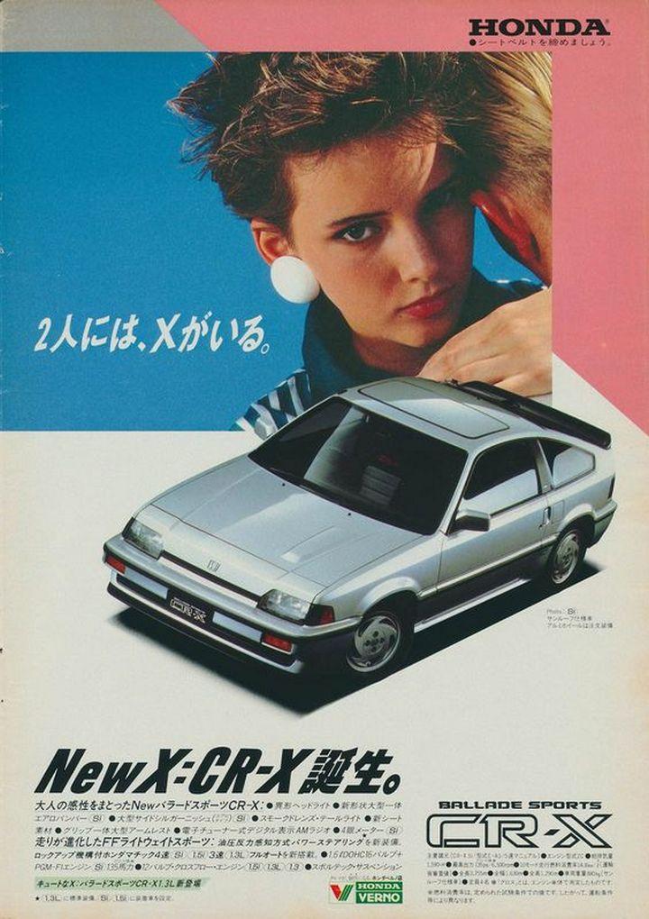 1987_honda_crx.jpg