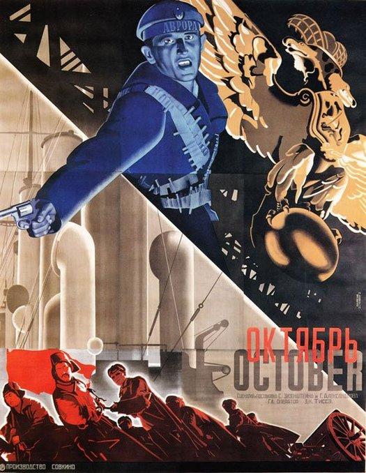 1928_october_ten_days_that_shook_the_world.jpg