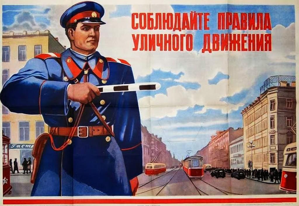 vintage_posters_of_soviet_police_08.jpg