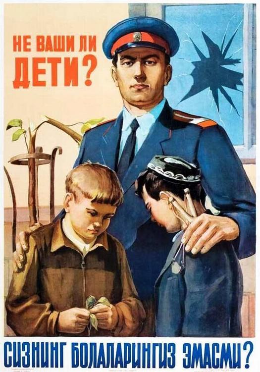 vintage_posters_of_soviet_police_13.jpg
