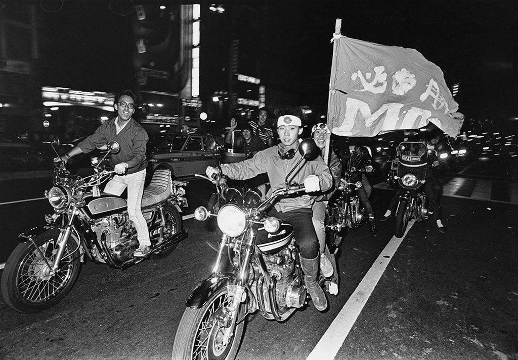 1970-es_evek_japan_bosozoku_motoroskultura_rajongoi.jpg