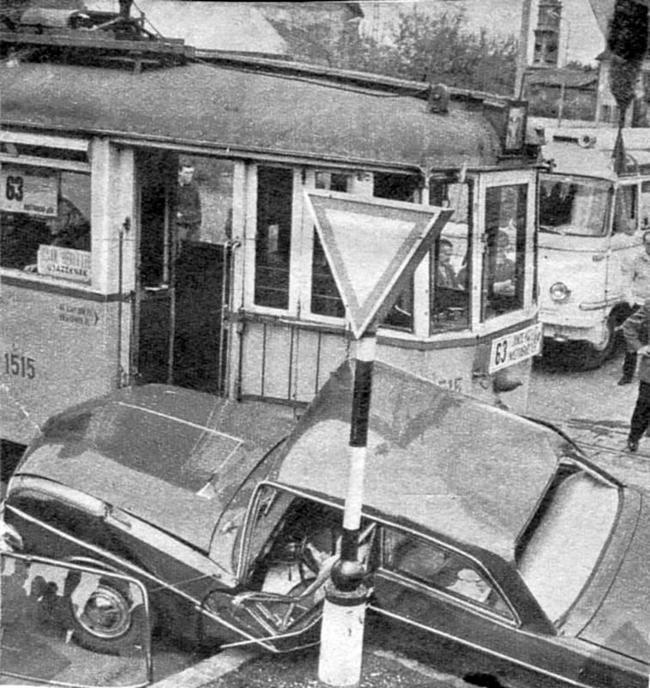 1970_baleset_a_63-as_villamos_vonalan.jpg