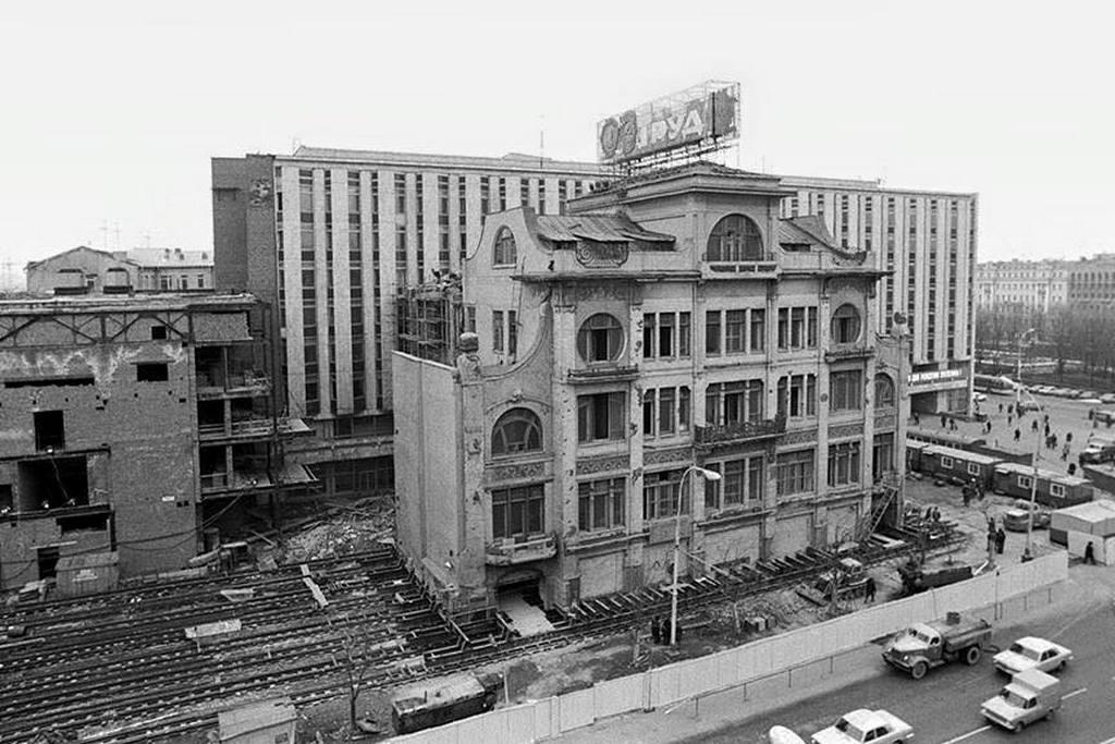 1979_hazkoltoztetes_moszkvaban.jpg