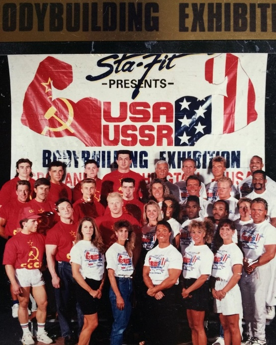 1991_szovjet-amerikai_baratsagos_testepito_verseny_resztvevoi.jpeg