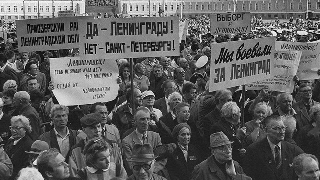 1991_rally_ellen_az_atnevezes_leningrad_1991-ben_a_szovjetunio.jpeg