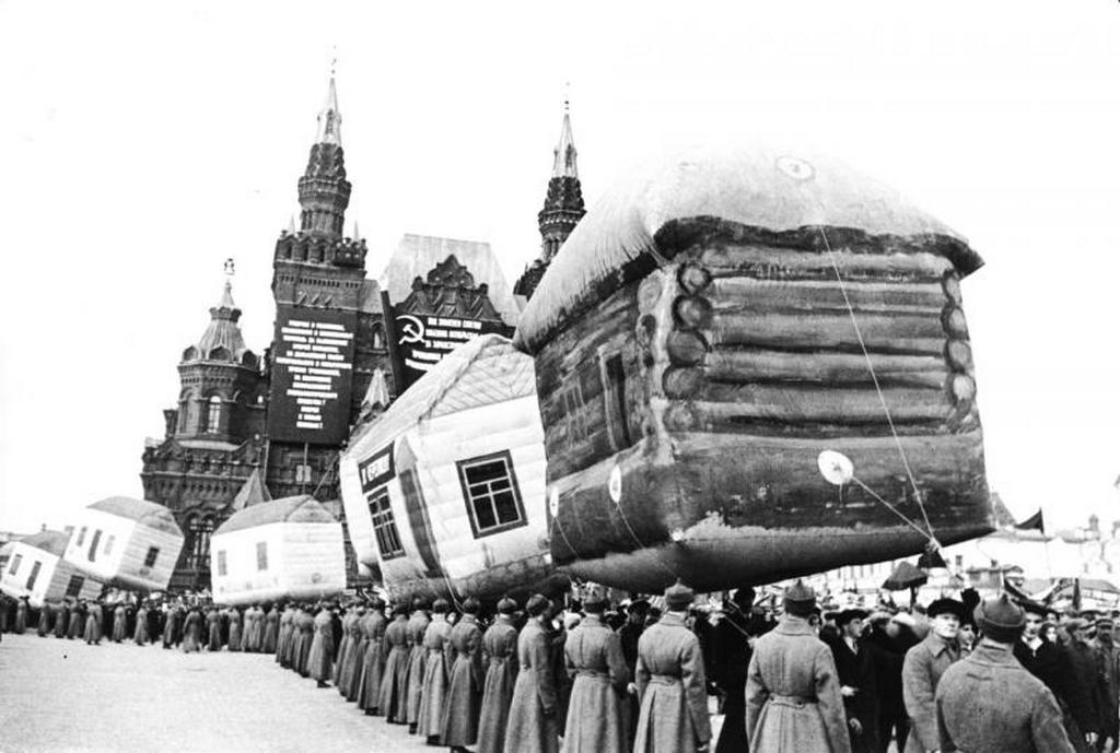 1931_parade_a_voros_teren.jpeg
