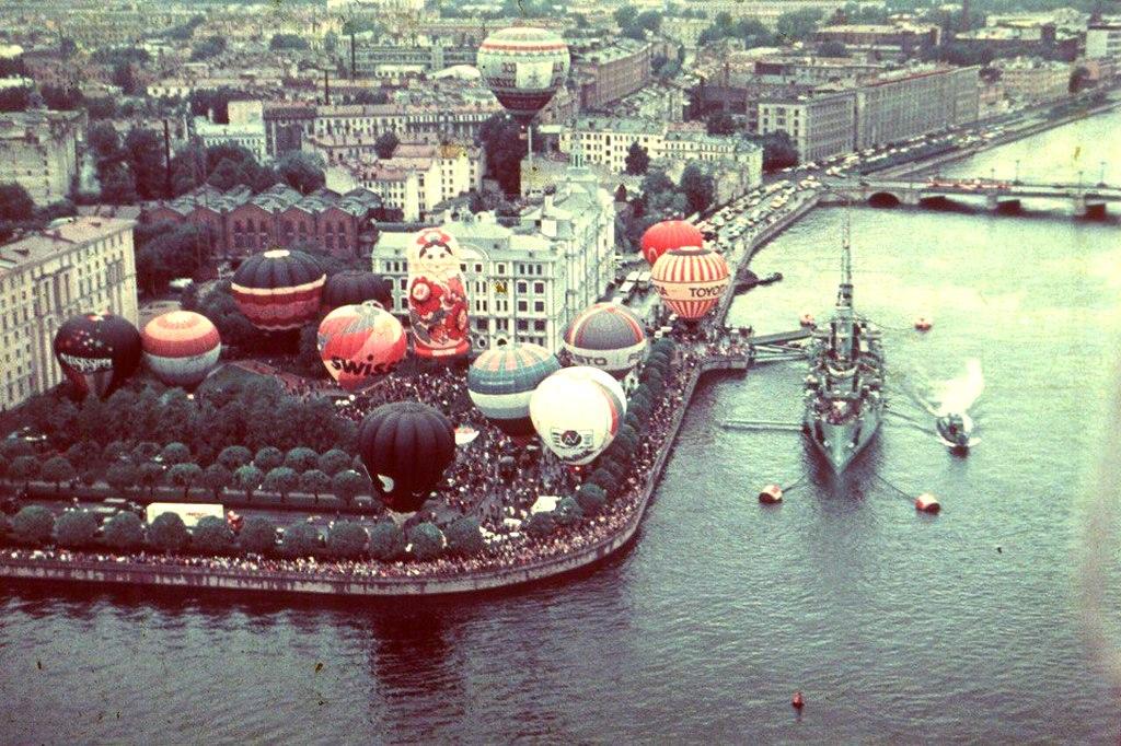 1990_nemzetkozi_balloon_fesztival_1990_leningrad.jpeg