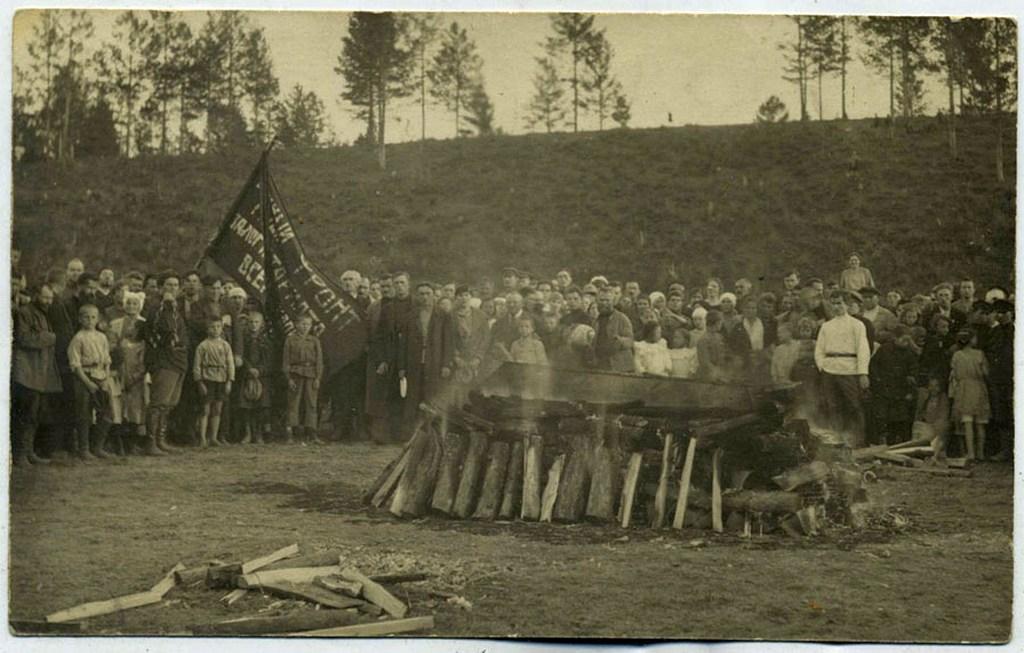 1924_hamvasztas_bolshevik.jpg