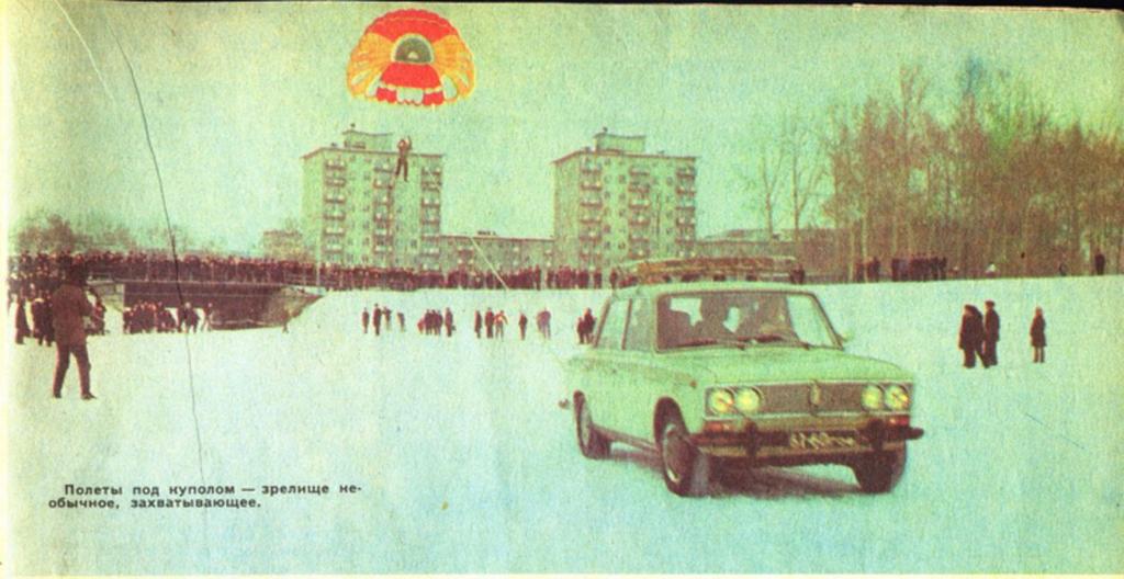 1976_vontatott_ejtoernyos_jarat_1976_gorky.png