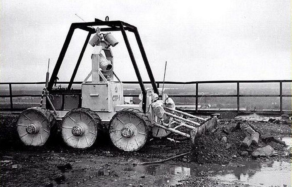 1986_pripjaty_sztr-1_robot.jpeg