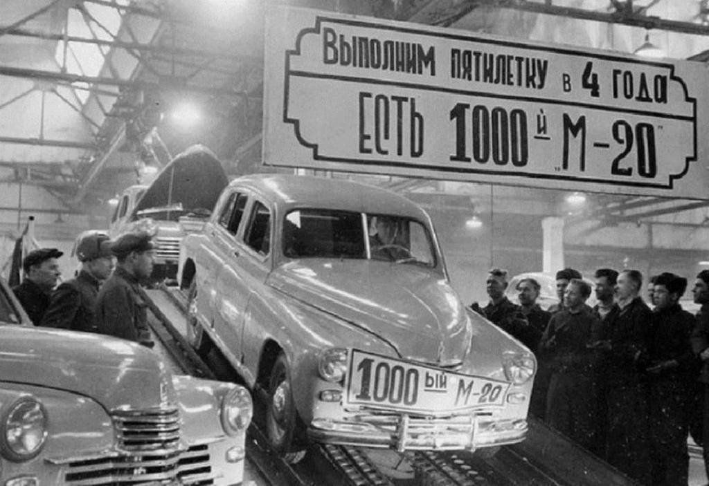 1948_februar_az_ezredik_gaz-m20_pobeda_szemelyauto_kiadasa_a_gorky_automobile_uzemen.jpg