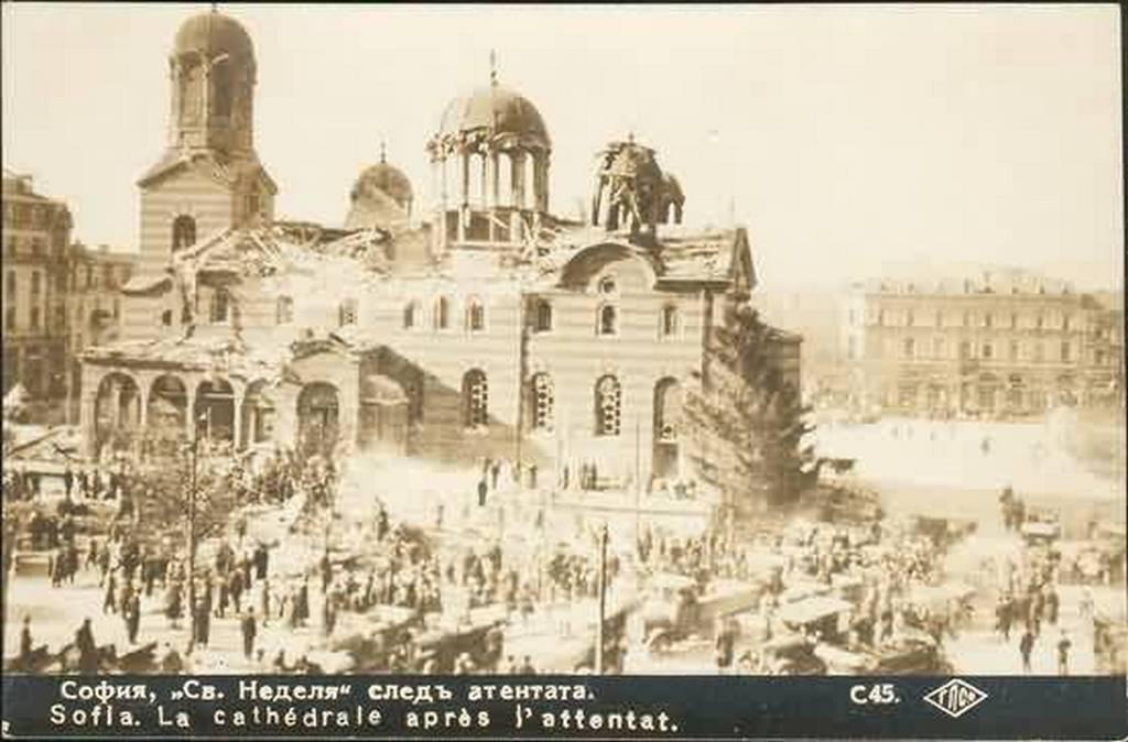 1925_terrorista_tamadas_a_nagy_het_szekesegyhazaban_1925_aprilis_16_szofia.jpeg