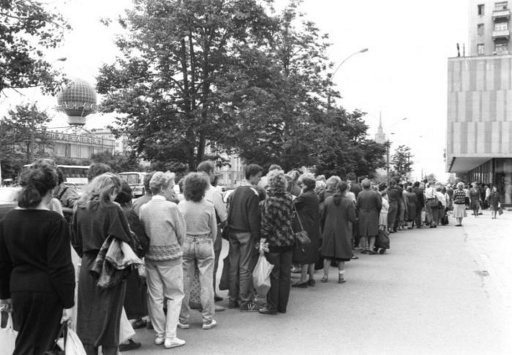 1990_a_mars-snickers-bounty_szovjetunio_moszkva_1990_evi_hivatalos_ertekesitesenek_elso_napja.jpeg