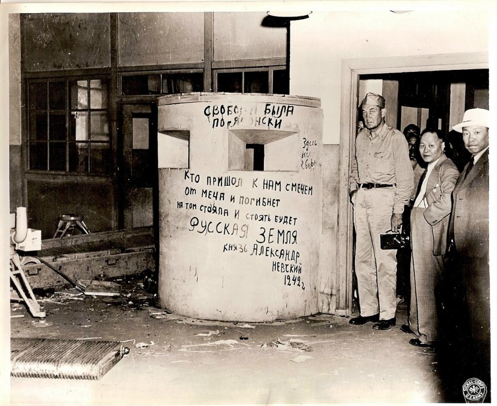 1945_szovjetek_altal_lebontott_mandzsuriai_optikai-mechanikai_uzem_a_gepeket_a_japan_haborus_jovatetel_fejeben_szallitottak_el_tobb_szaz_gyarbol.jpg