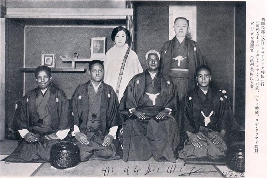 1931_ethiopian_foreign_minister_heruy_wolde_visiting_japan.jpg