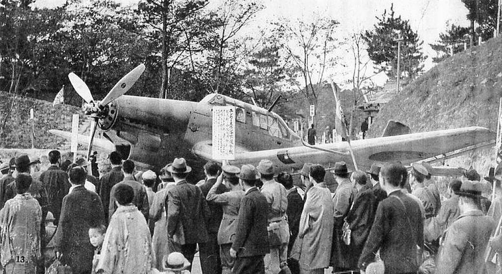 1938_nemet_zuhanobombazo_ju-87k-1_teszteles_soran_japanban.jpg