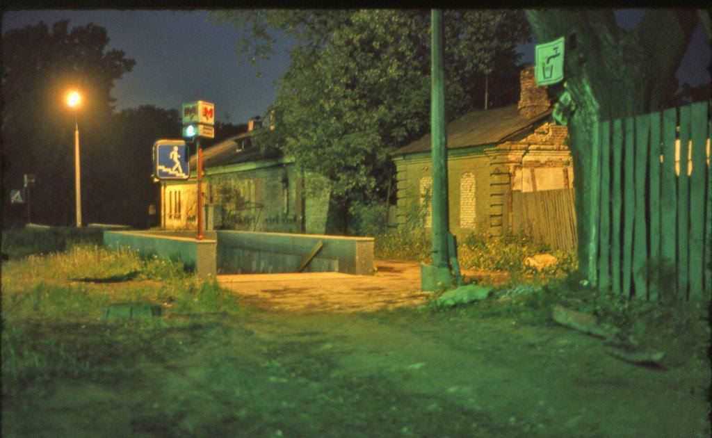 x_1991_lejarat_a_metroban_minszkben.jpeg