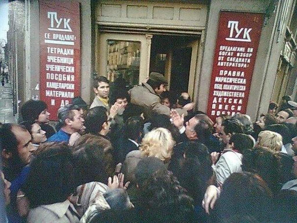 1980_emberek_tolakodnak_egy_konyvesbolt_elott_bulgaria_plovdiv.jpg
