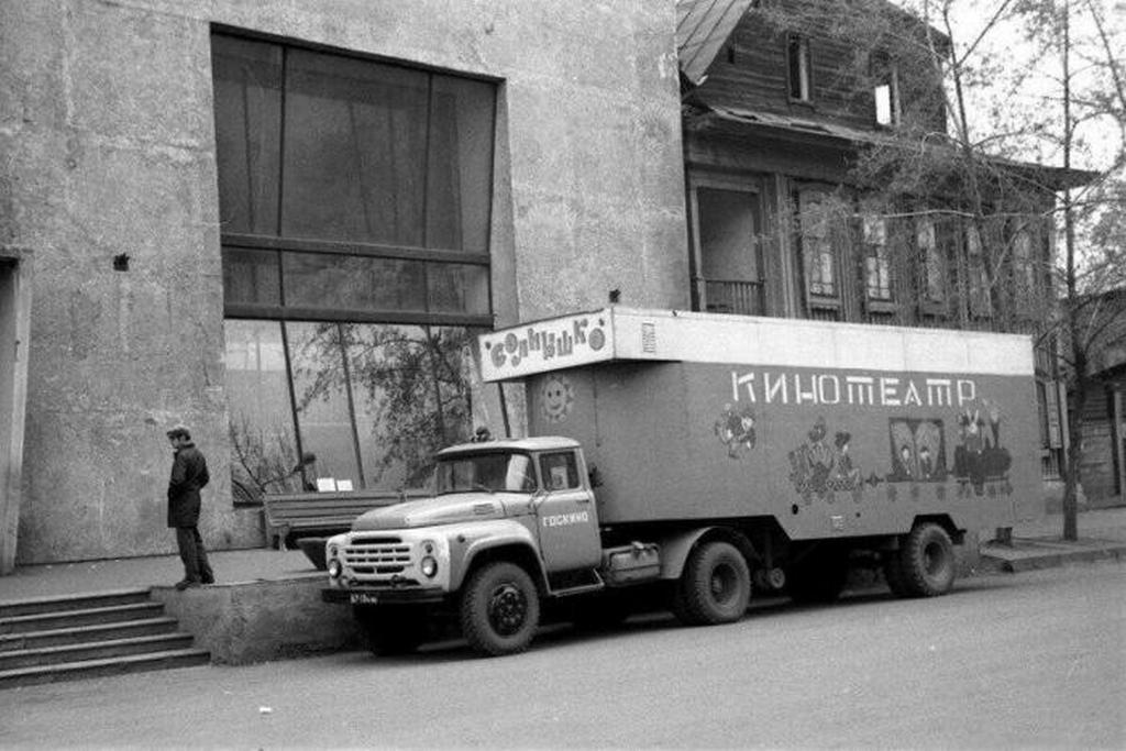 1980_mobil_mozi_krasznojarszk_szovjetunio.jpeg