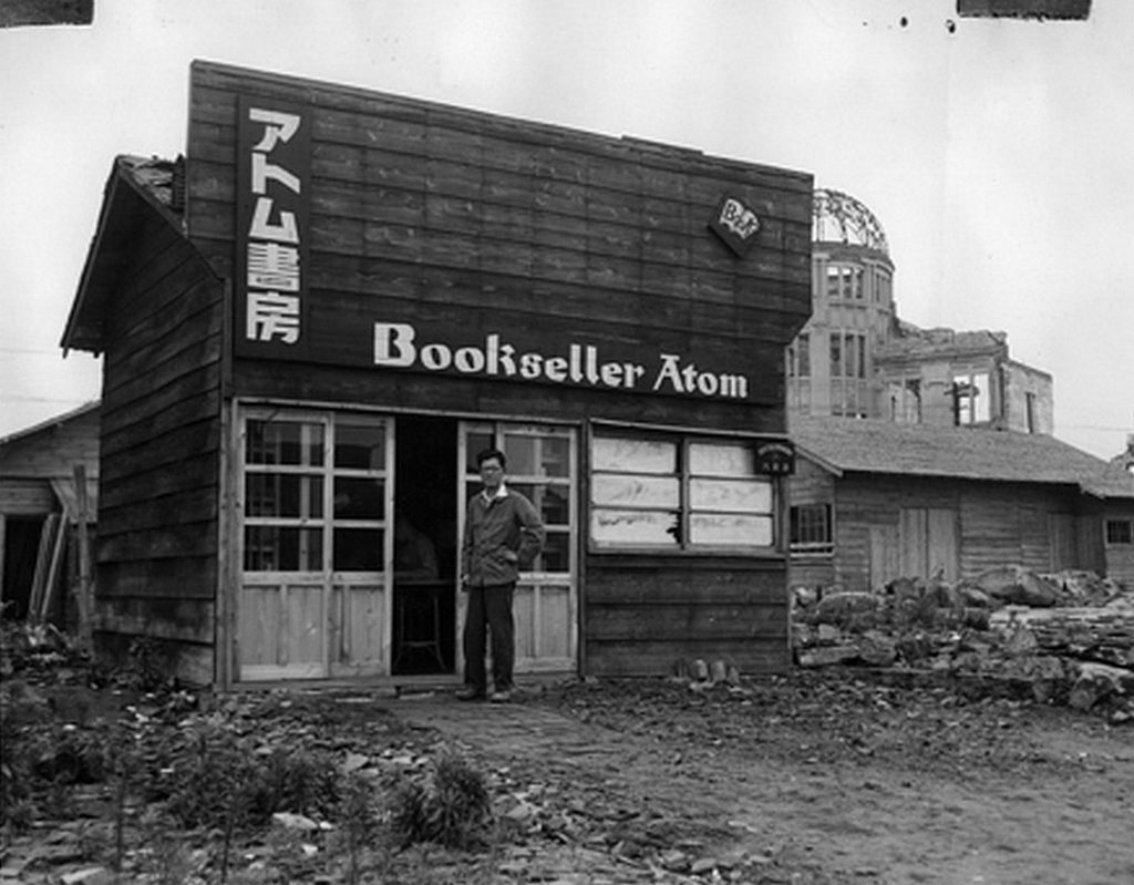 1947_hiroshima_book_store_cr.jpg