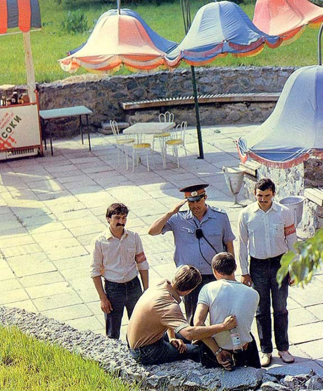 1982_igazoltatas_a_szovjetunioban.jpg