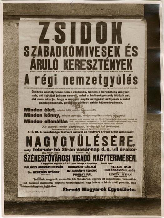1922_az_ebredo_magyarok_egy_plakatja_az_1922-es_nemzetgyulesi_valasztasi_harcban.jpg