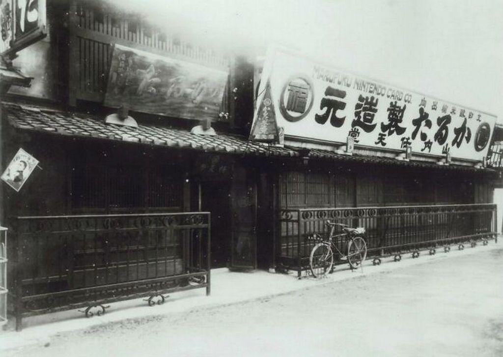 1889_nintendo_s_first_headquarters_in_kyoto_japan.jpg