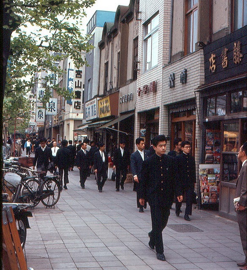 Japan in 1967 (10).jpg