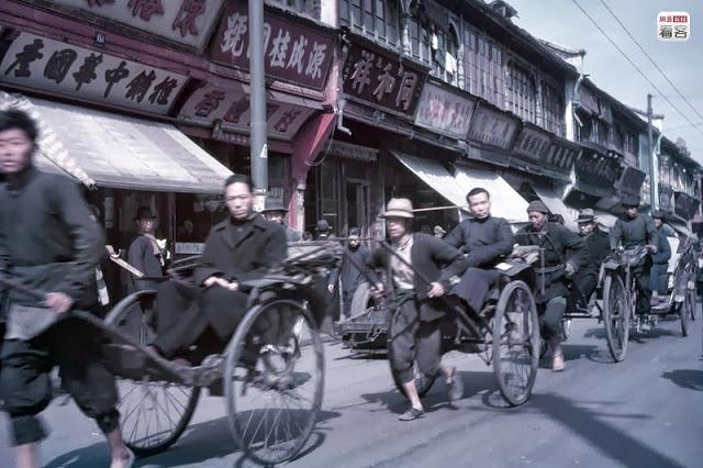 Shanghai between 1945 - 1946 (3).jpg