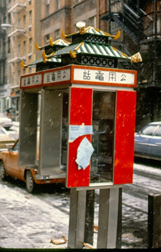 chinatown_new_york_1970s_19_.jpg