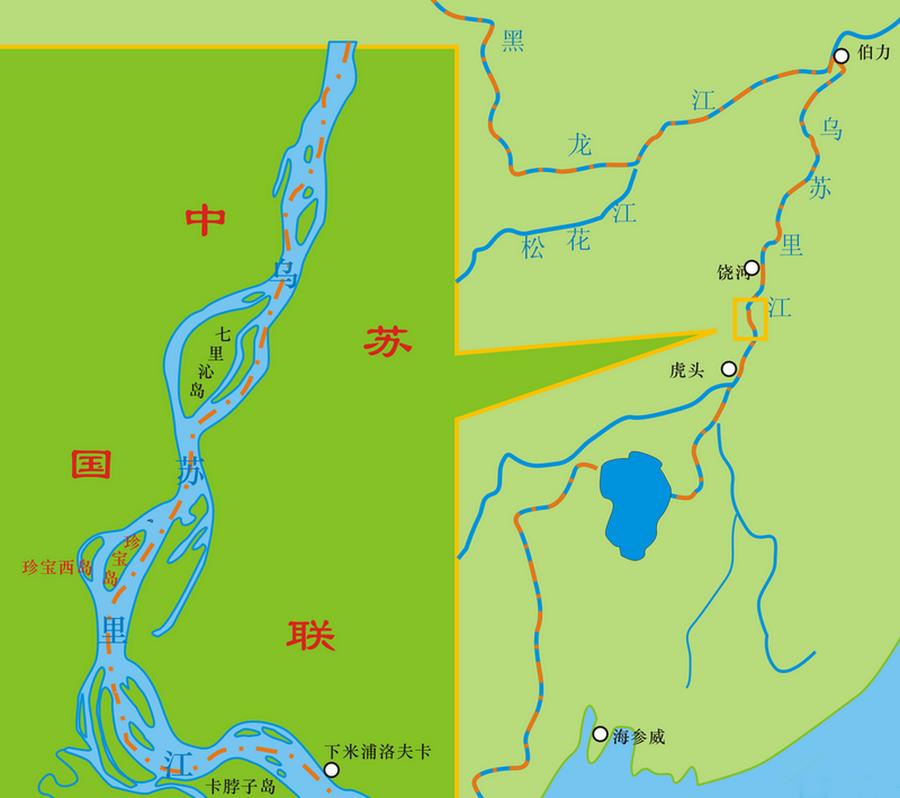 800px-zhenbao_island_1.png
