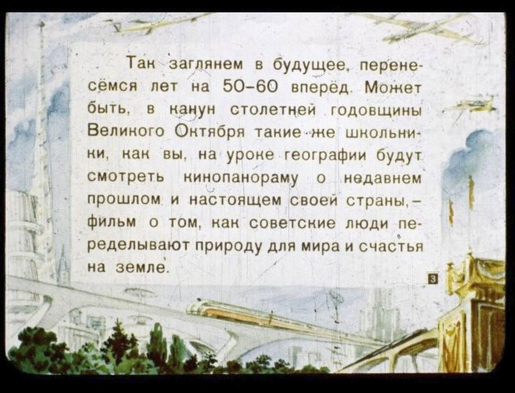 b918878fa7 Ugorjunk előre 50-60 évet, és vessünk egy pillantást a jövőbe. Lehet hogy a  NOSZF (Nagy Októberi Szocialista Forradalom) századik évfordulóján hozzátok  ...