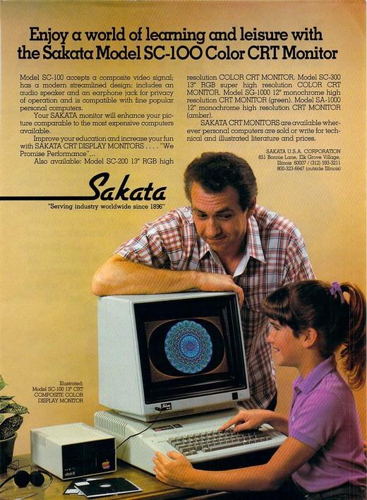 1980S-COMPUTER-15.jpg