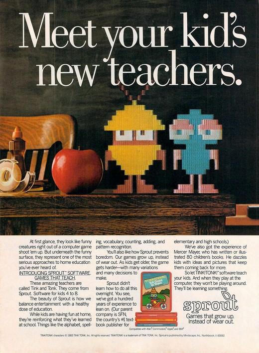 1980S-COMPUTER-5.jpg