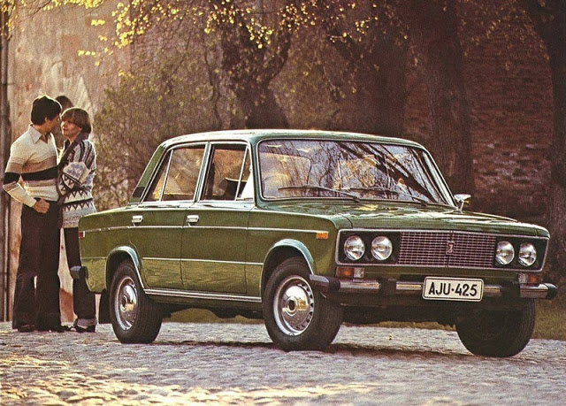 Soviet Cars Advertising (26).jpg
