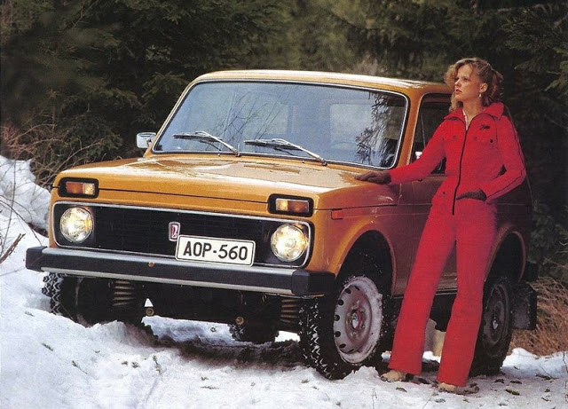 Soviet Cars Advertising (32).jpg