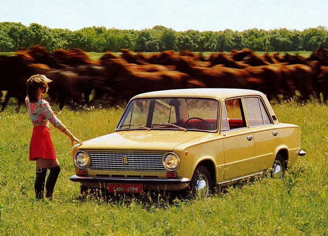 Soviet Cars Advertising (9).jpg