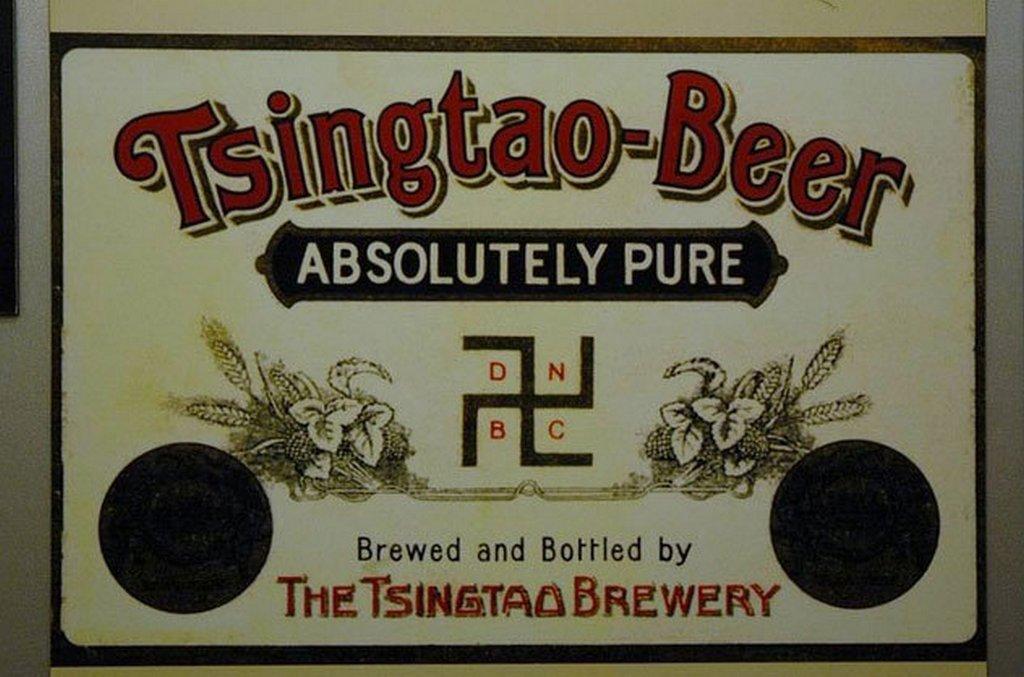 old_label_of_tsingtao_beer-s632x418-100111-1020.jpg