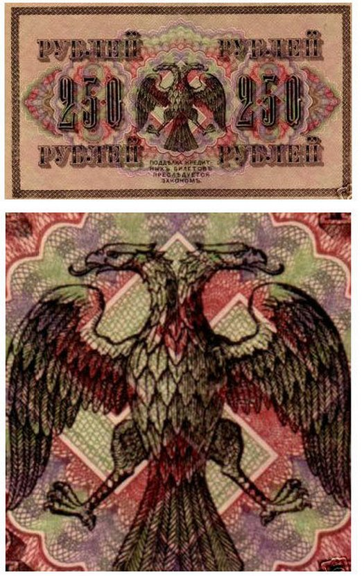soviet_cash_with_the_swastika_adopted-s510x1250-100136-1020_cr.jpg