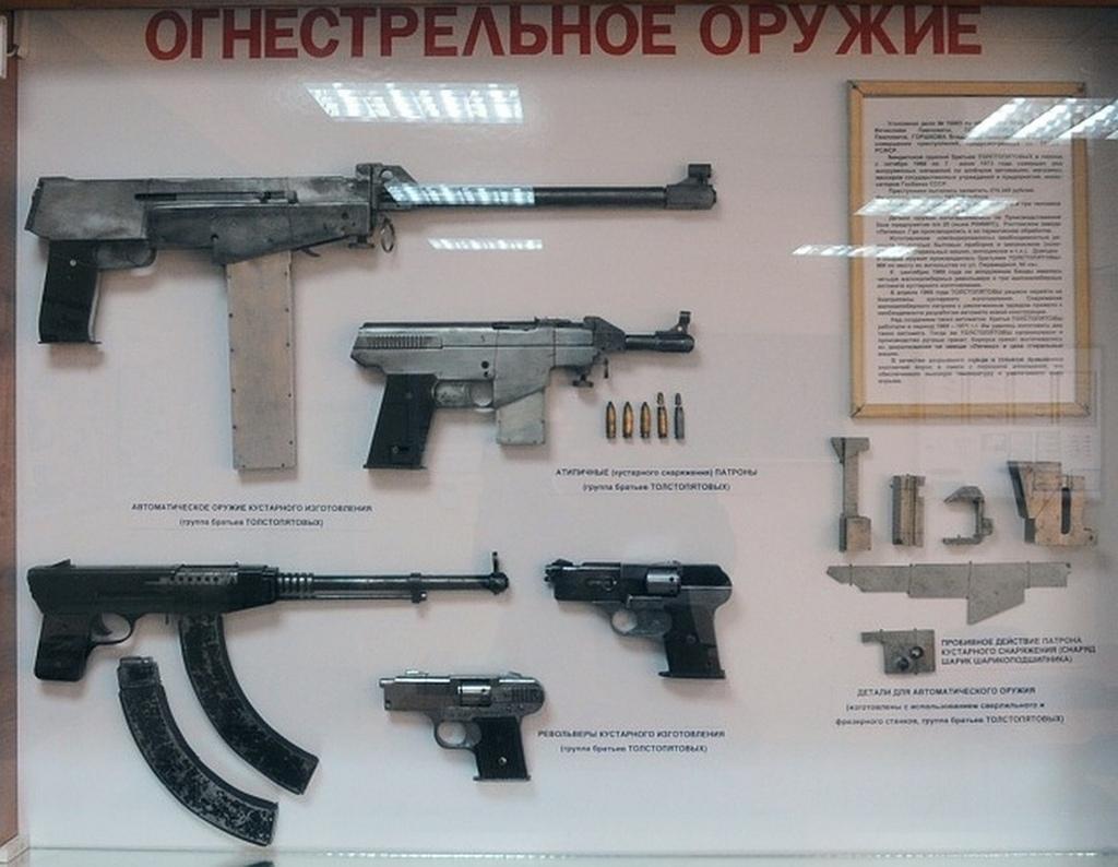 fegyver1.jpg