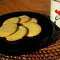 Kardamomos-narancsos nagyon omlós keksz