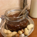 Csokiimádók figyelmébe: Nutella házilag  (esetleg reformosan)