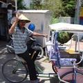 Makassari Ablak-Zsiráf: Közlekedés