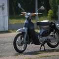 Honda Little Cub 14