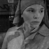 Ellentétpárok tobzódása – Ida kritika