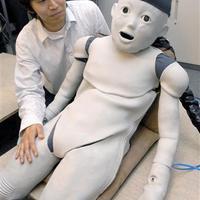 CB2, a fura gyerekrobot